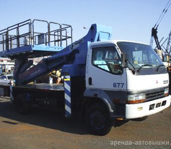 Автовышка Mitsubishi Fuso 20 м